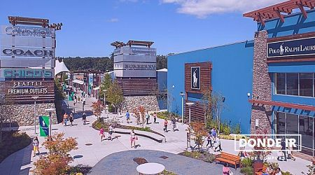 Seattle Outlet
